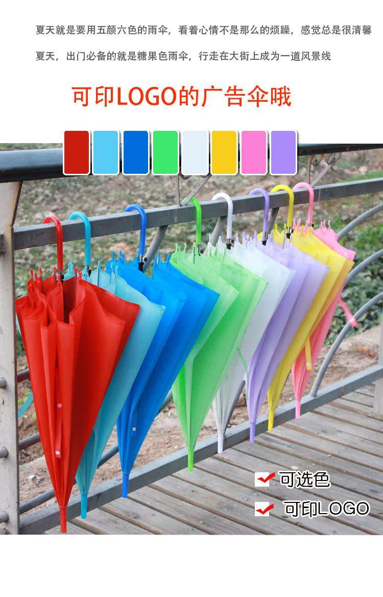 【厂家直销】eva环保自动透明伞创意伞舞台伞广告伞