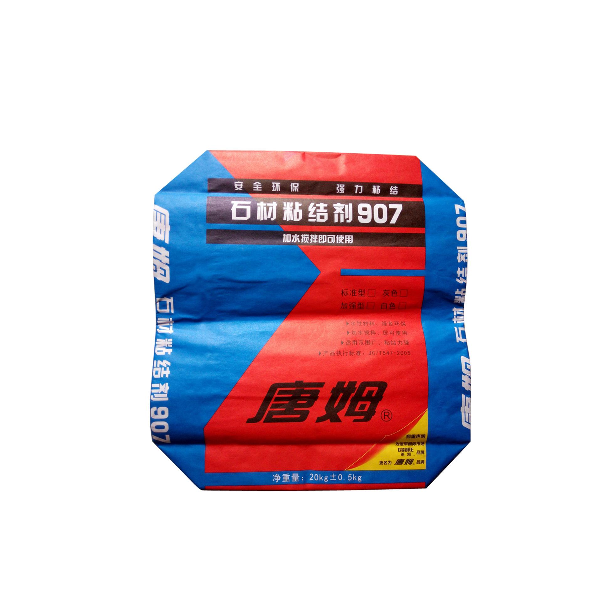 牛皮纸包装袋 20kg德高瓷砖胶专用牛皮纸包装袋 阿里巴巴图片