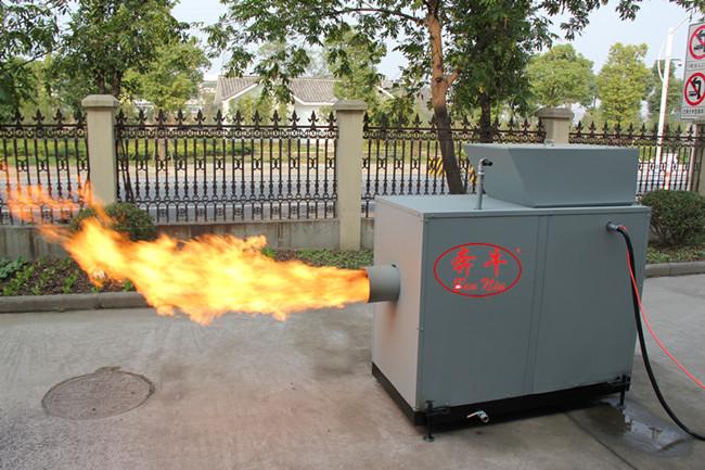 奔牛生物质锅炉燃烧灶头 奔牛塑料烟囱锅炉
