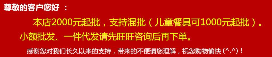 韩国进口日用品 爱茉莉美妆仙洗发水 护发素套装 450*3 正