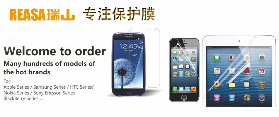 厂家供应三星I9500手机保护膜 SAMSUNG GALAXY S4手机保护膜