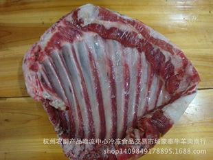 羔羊排 AA级 每箱10块以上 锡林格勒盟冷冻食品羊肉冷冻肉类