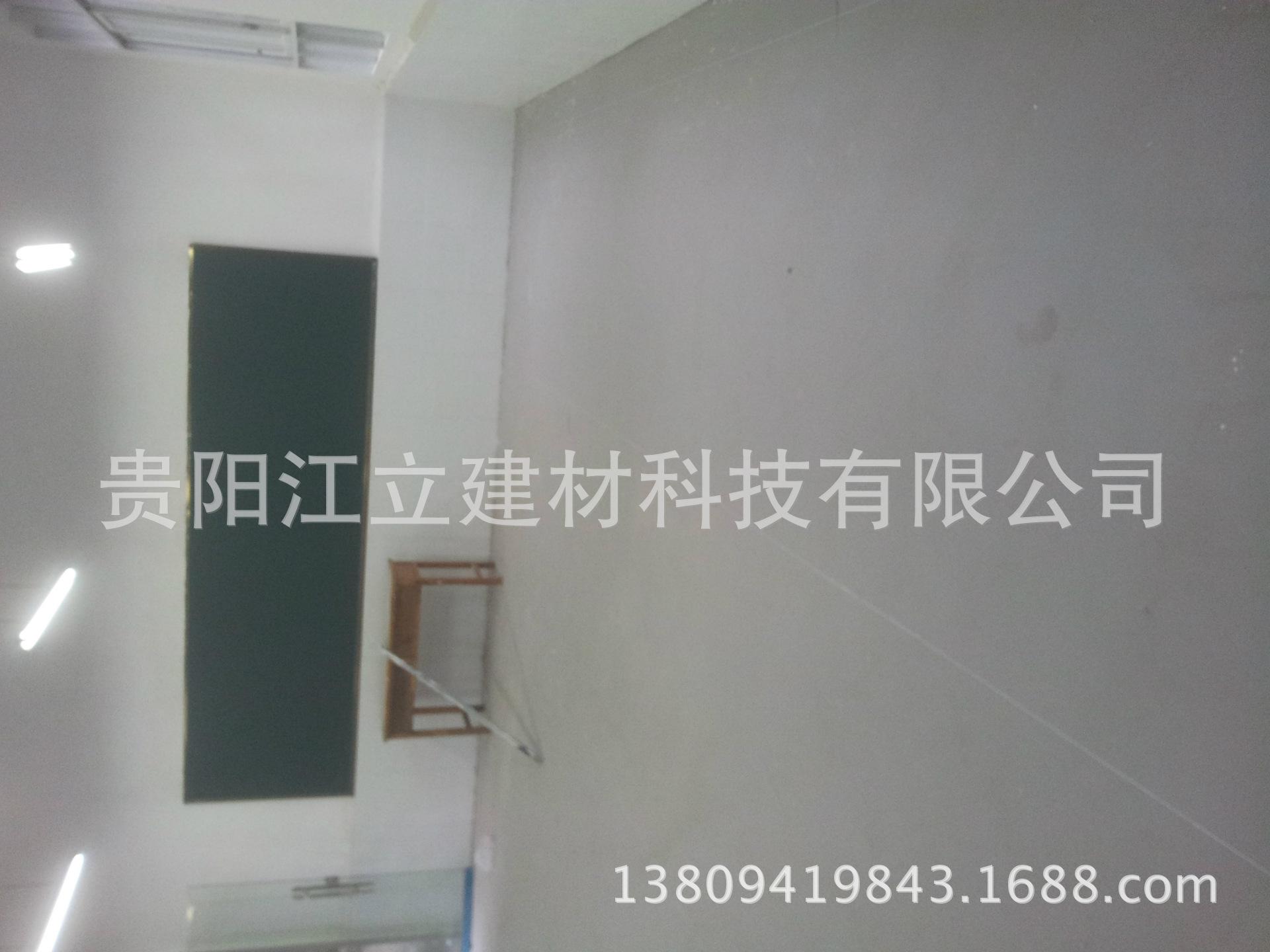 20141102_173054
