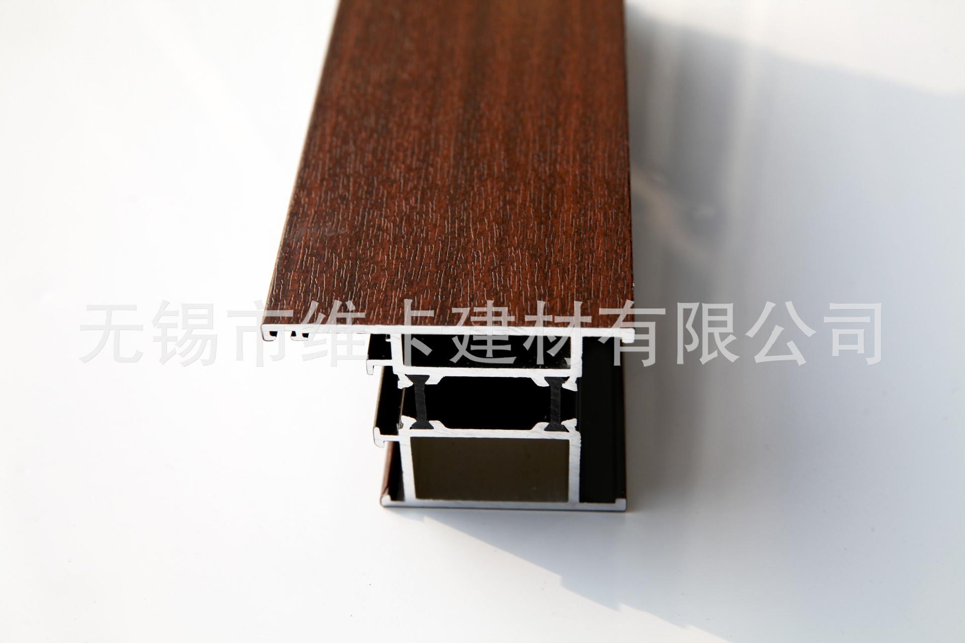 无锡铝合金型材覆膜