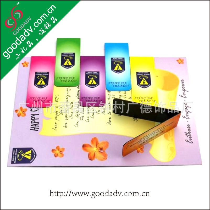 厂家定做书签 热销外贸广告促销小礼品 印刷精美 创意磁性书签 -价