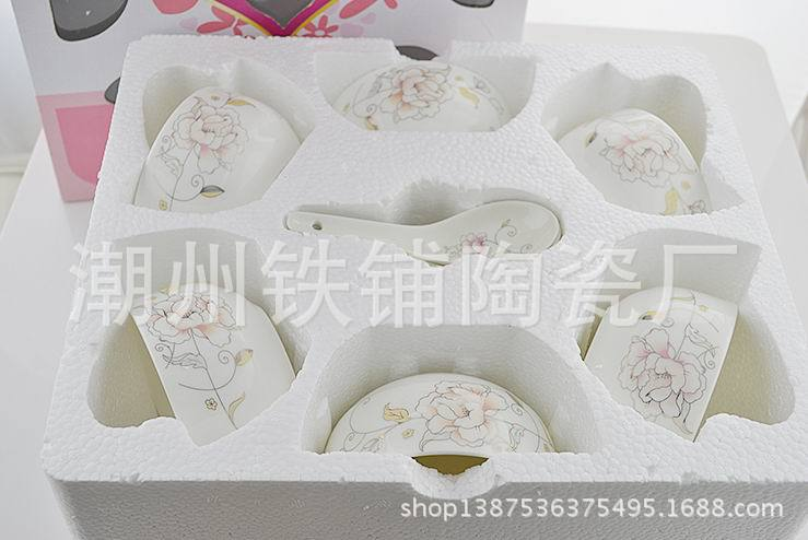 温馨系列6碗6勺 彩盒礼品套装 镁质瓷礼品餐具图片_4