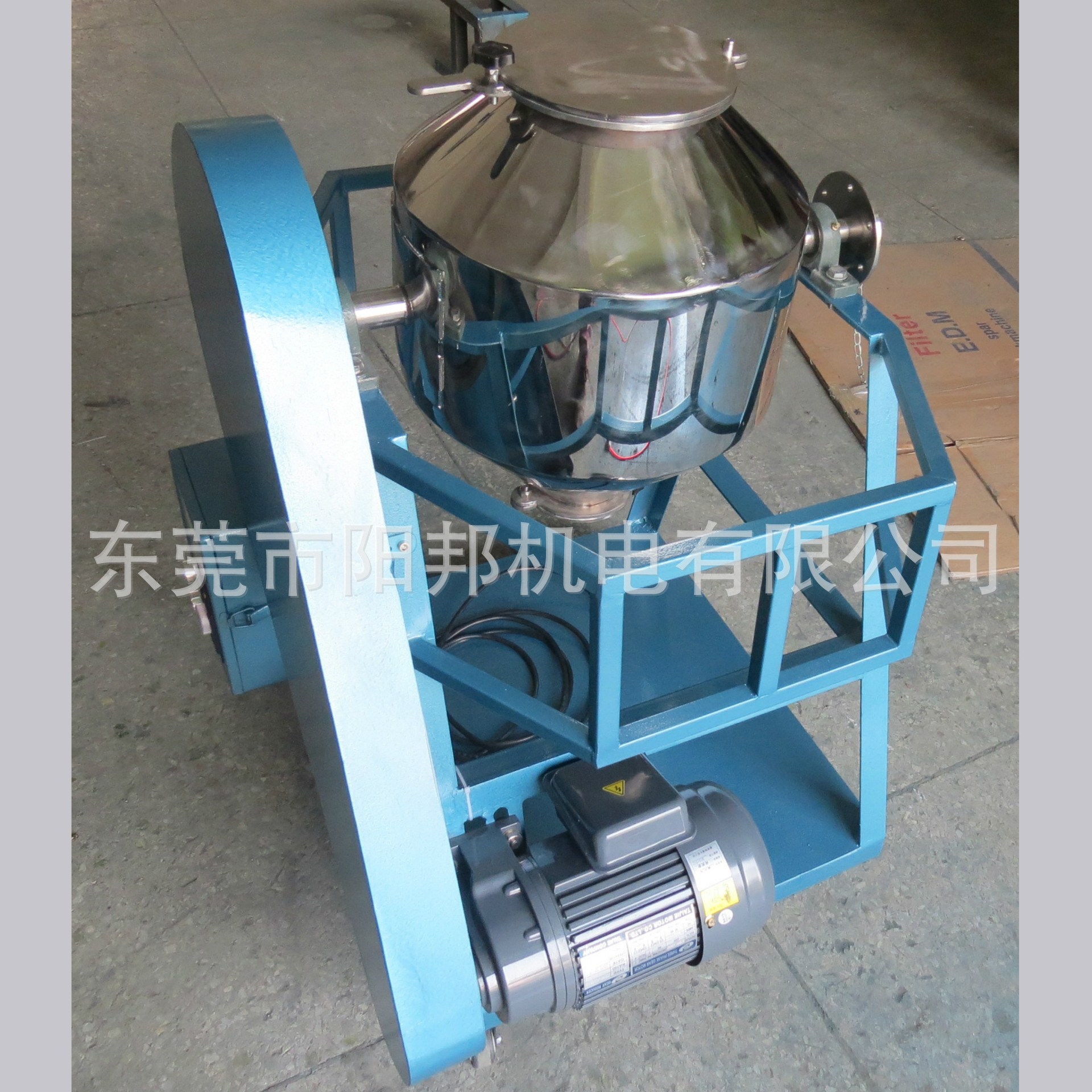 【阳邦】大量供应注塑拌料专用混色机 25kg优质工业滚桶式混色机