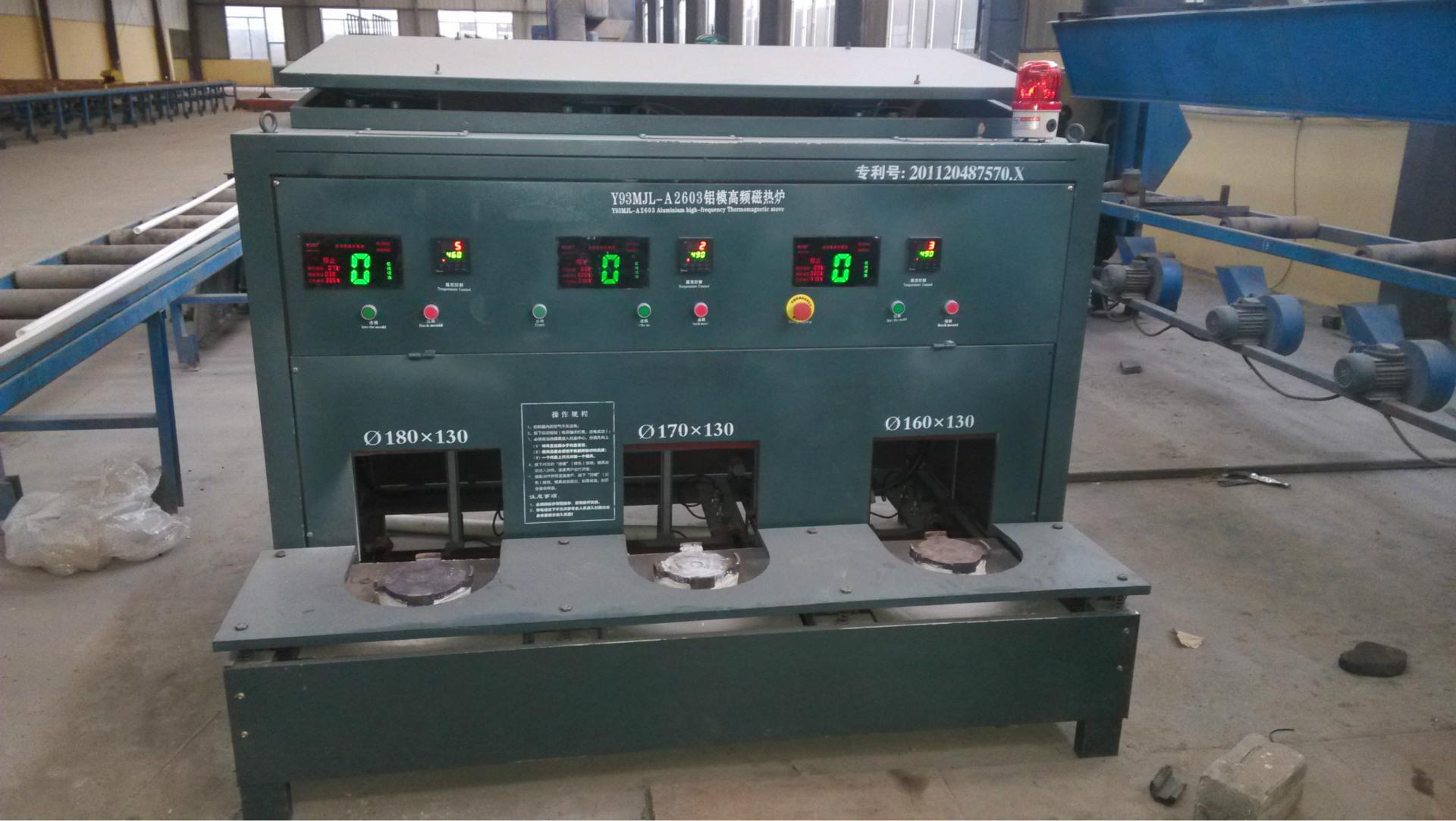 高频加热炉供应 江阴铝型材模具高频磁能快速加热炉 优质高