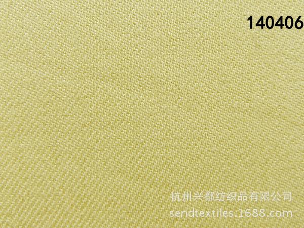 140406粘棉涤高弹5