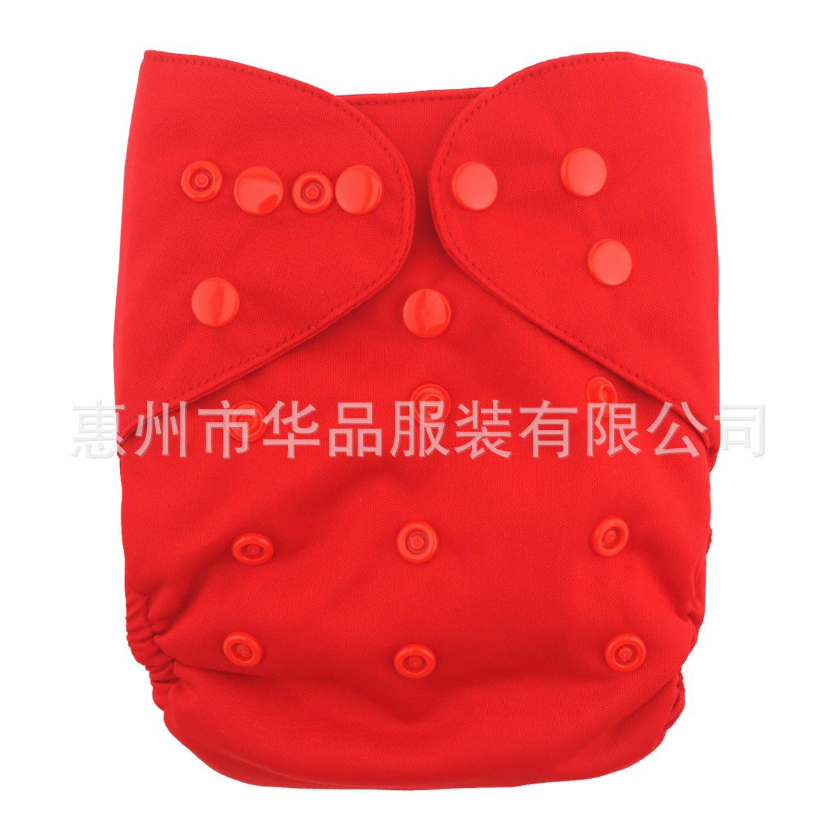 2015款防漏均码婴儿尿裤罩 宝宝透气防水可洗可调节布尿裤