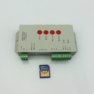 led全彩控制器t-1000s控制广告显示屏幻彩t1000s控制器编程t-1000
