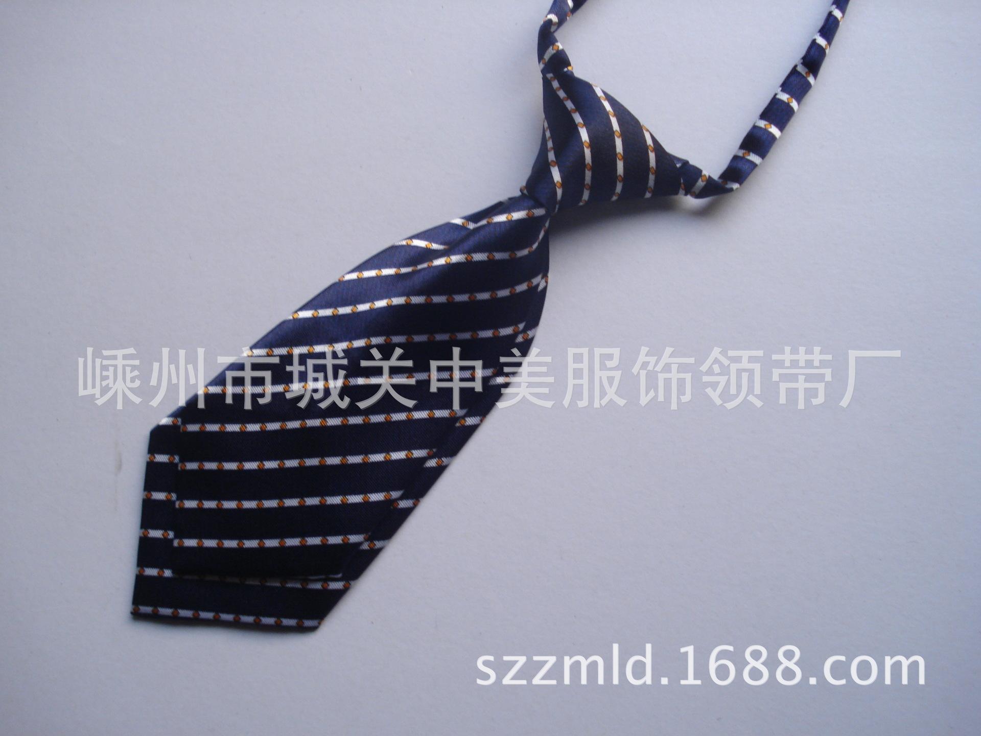 新款时尚有个性现货儿童领带双片款