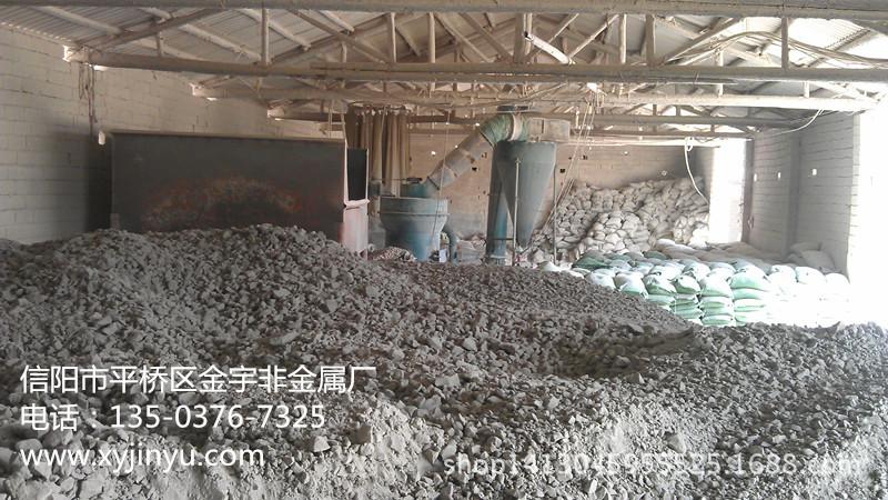 供应沸石粉(10--325目) 金宇沸石 沸石粉