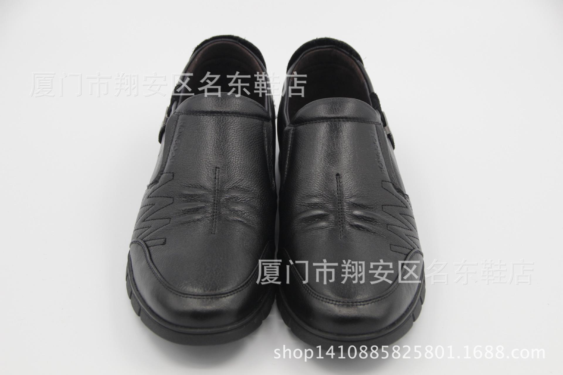 【新款真皮男鞋休闲男鞋时尚套脚男士单鞋极致简约四