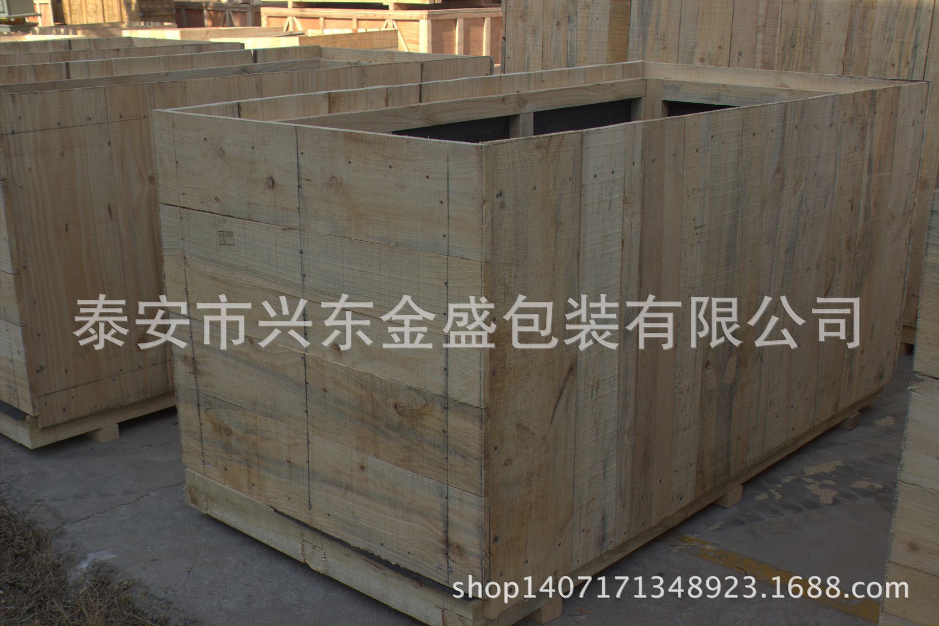 供應木制包裝箱 加工定制出口木質包裝箱 ***型包裝箱