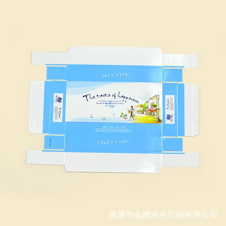 801-伴手礼盒-蓝4