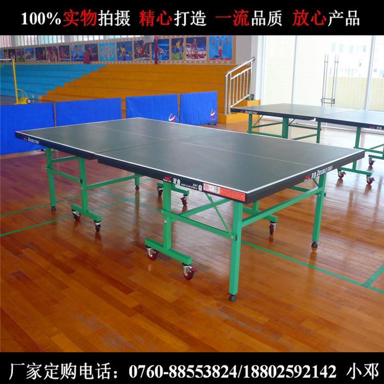 室内乒乓球台可以训练儿童身体 双鱼乒乓球台训练台