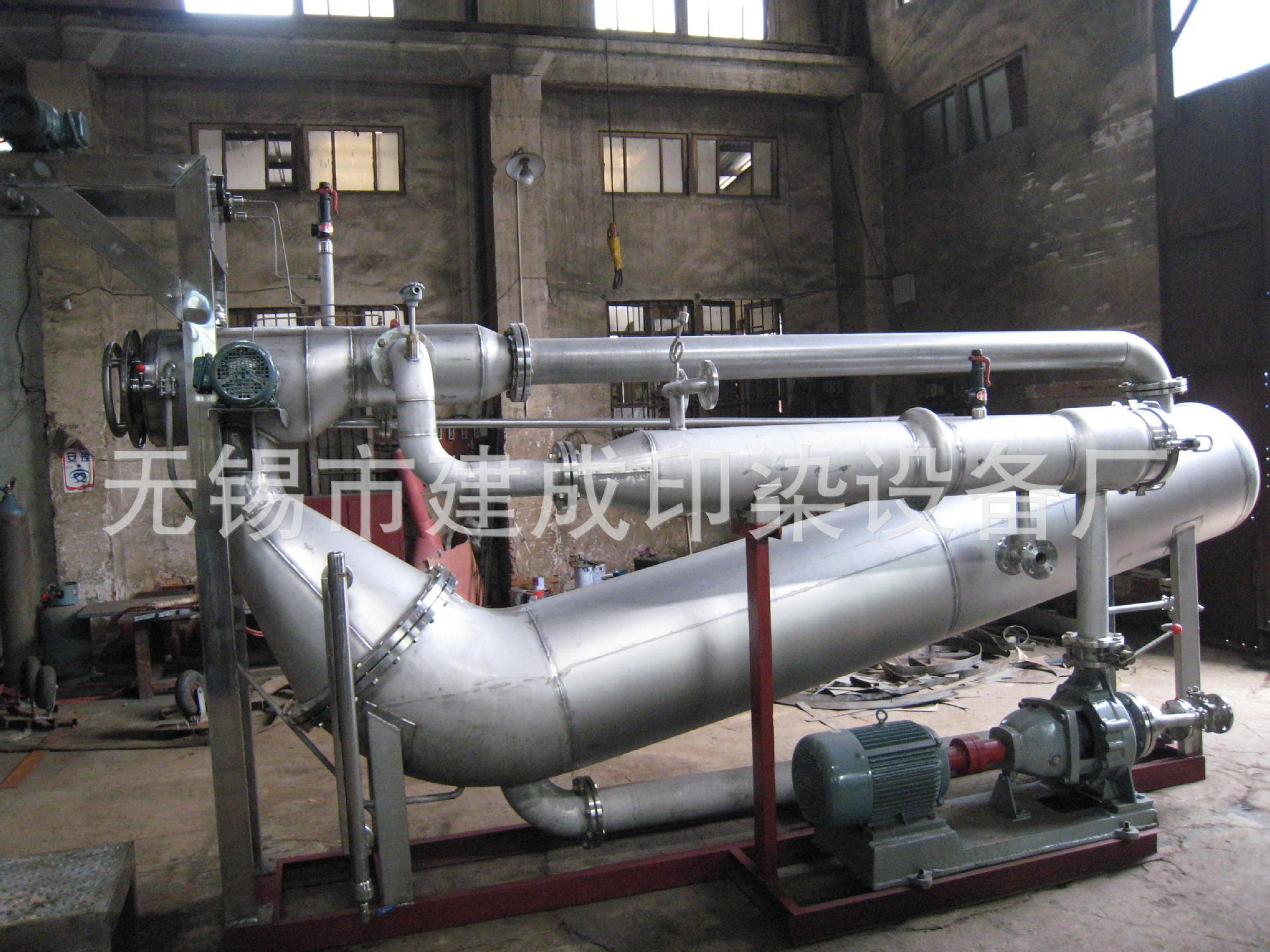厂家***品质SME-50型中样染色机 印染整机械与设备生产
