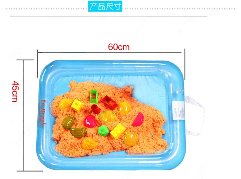 玩具充气沙盘_儿童玩具充气沙盘