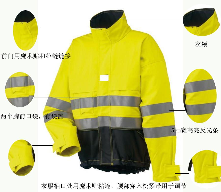 来样加工 涤棉阻燃荧光森林防火服,消防服,专业阻燃身体
