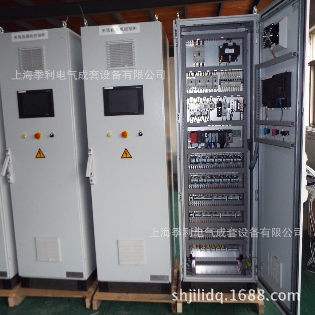 威图控制柜 三菱plc控制柜成套威图控制柜体定制加工 阿里巴巴