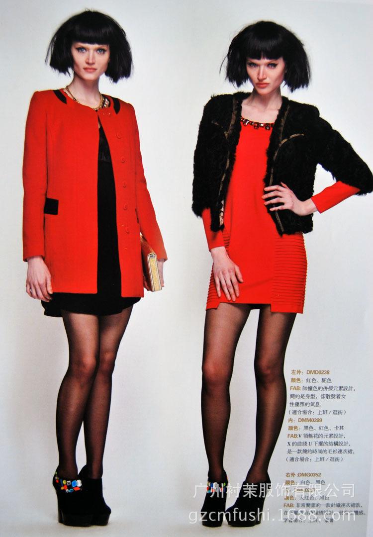 女式风衣 大衣 供应 牌呢子大衣双面绒 羽绒服 女式风衣 大衣尽在阿里
