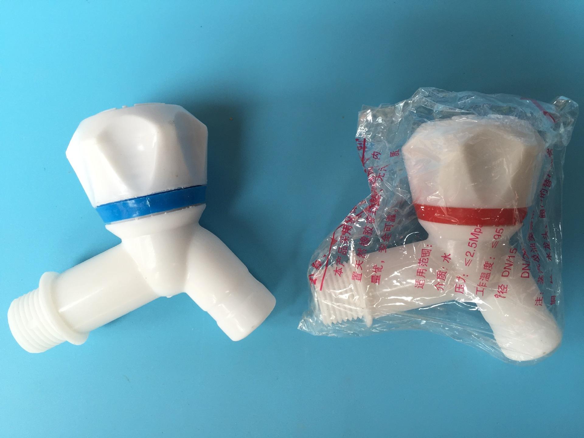批发 新款电热塑料水龙头 冷热大头水龙头 4分/6分pvc水嘴