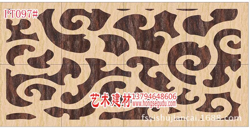 客厅欧式风格拼花地板瓷砖