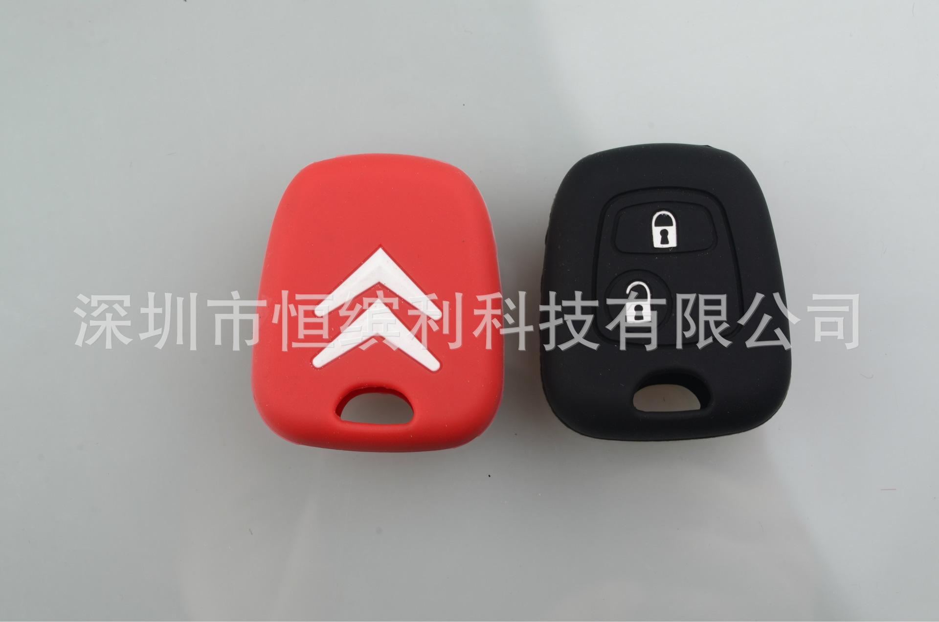 直销 硅胶汽车钥匙包,丰田本田标致雪铁龙硅胶钥匙套 -汽车钥匙包 高清图片