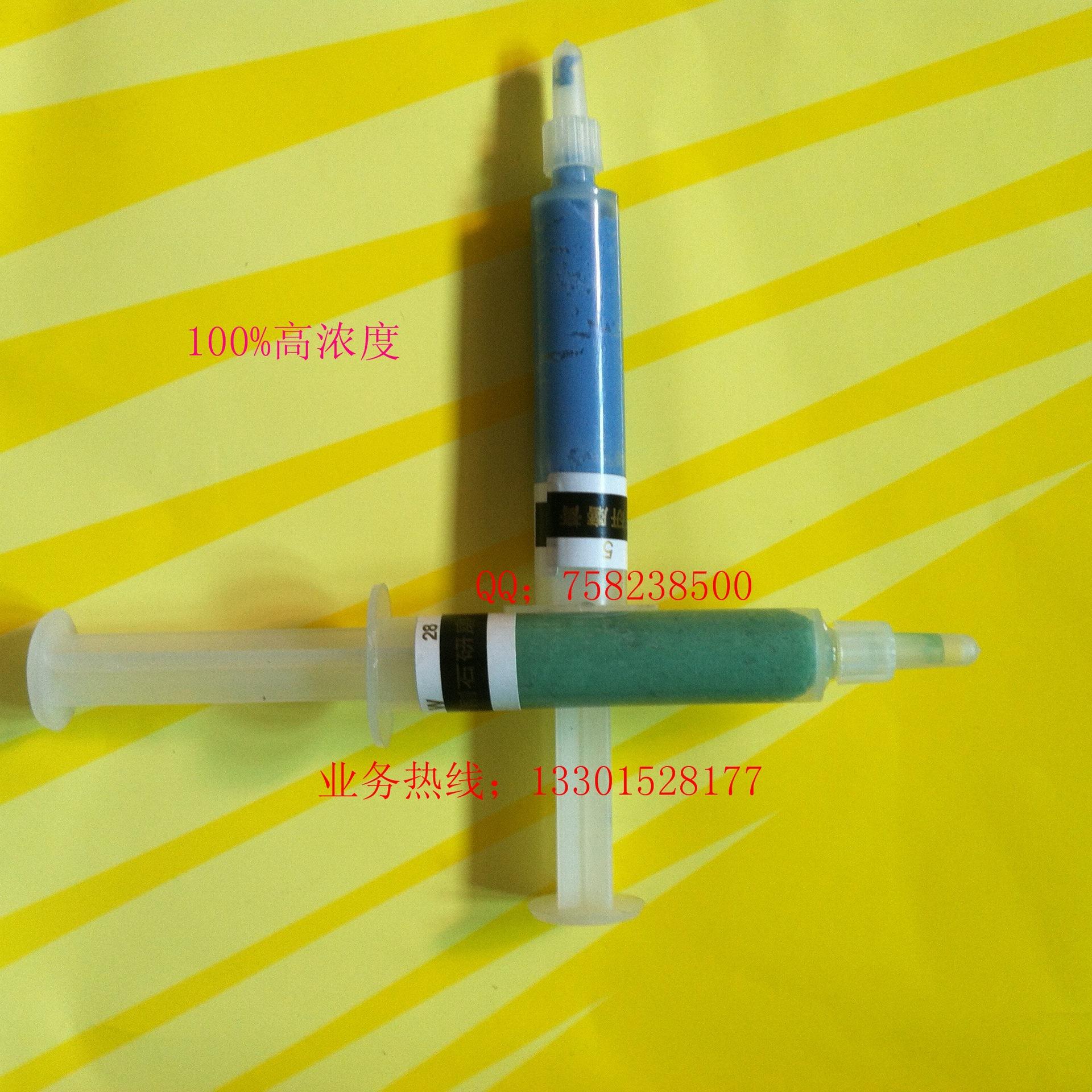 热卖针筒式金刚石研磨膏钻石膏研磨剂机械磨具打磨抛光专用