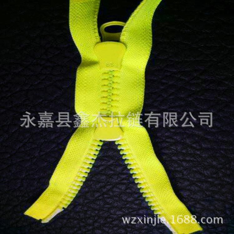 长期供应 8#树脂双开尾拉链 精品树脂注塑拉链 高质量