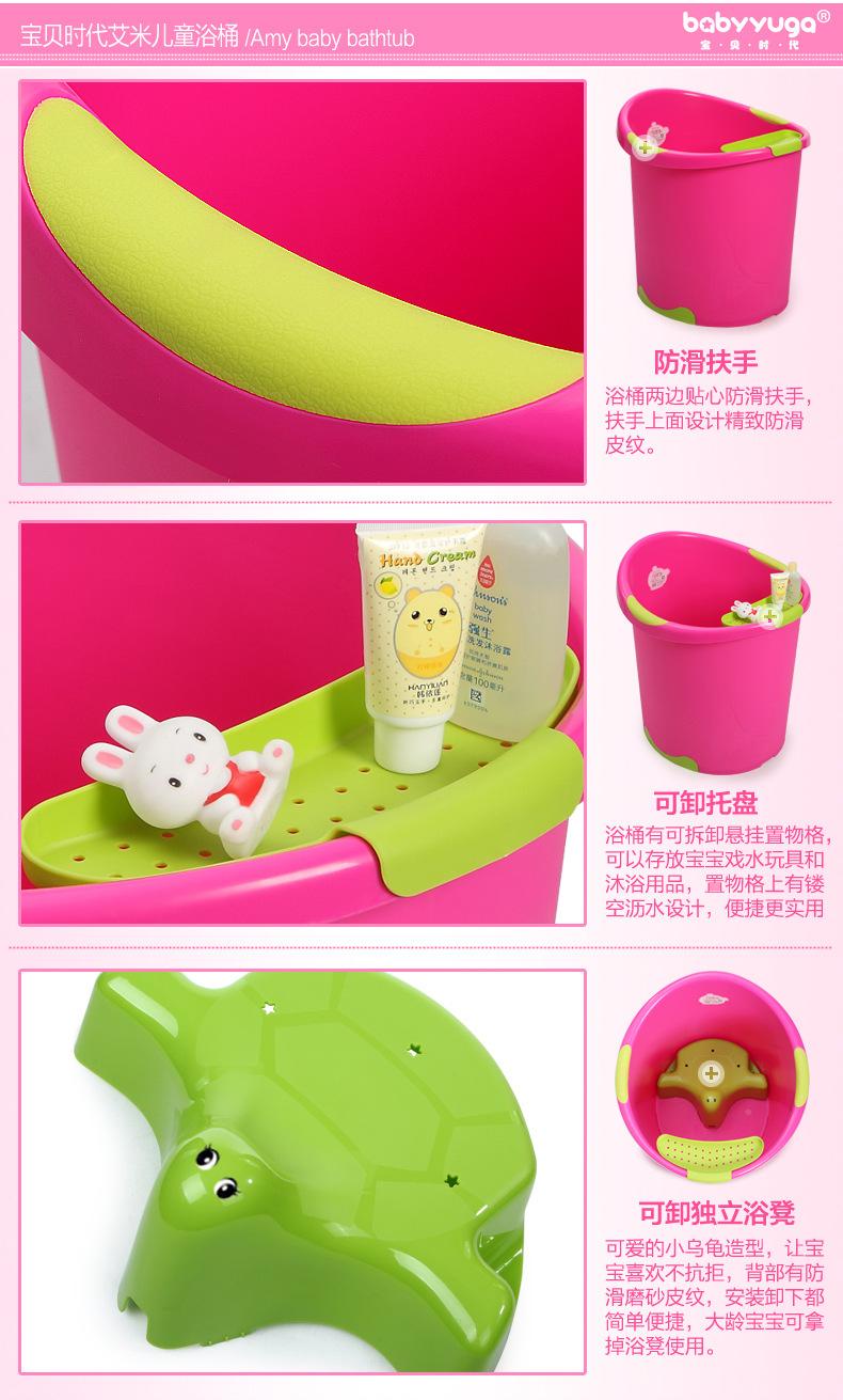 婴儿浴盆 艾米儿童浴桶婴儿洗澡桶儿童浴盆宝宝洗澡桶大浴筒糖果色厂图片