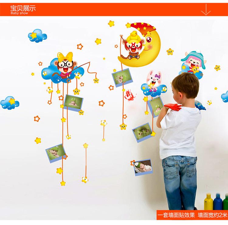 星星月亮宝宝儿童房幼儿园卡通贴纸教室墙贴壁纸铁儿童房装饰 -宝宝