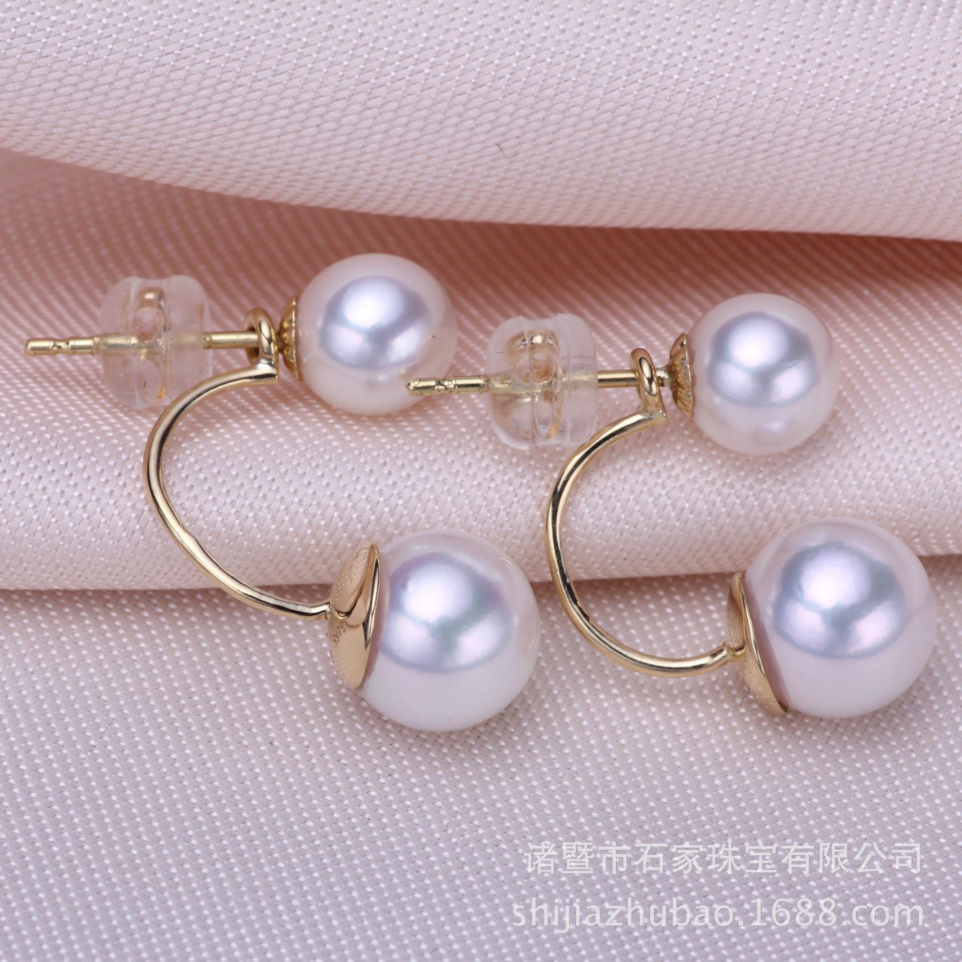 石家珠宝 8-9mm 5-6mm日本akoya海水珍珠耳钉 18K金 宋慧乔同款