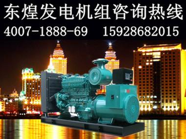 正宗重庆康明斯300KW千瓦柴油发电机组NTA冲销量