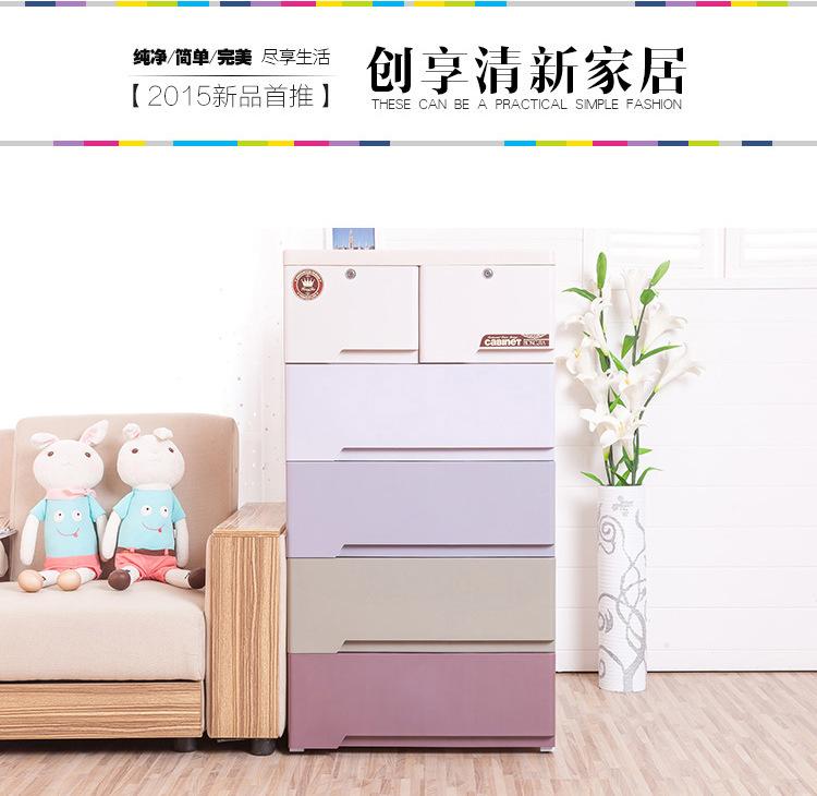 厂价批发全新升级版宝宝衣柜宝宝衣柜塑料抽屉收纳柜整理储