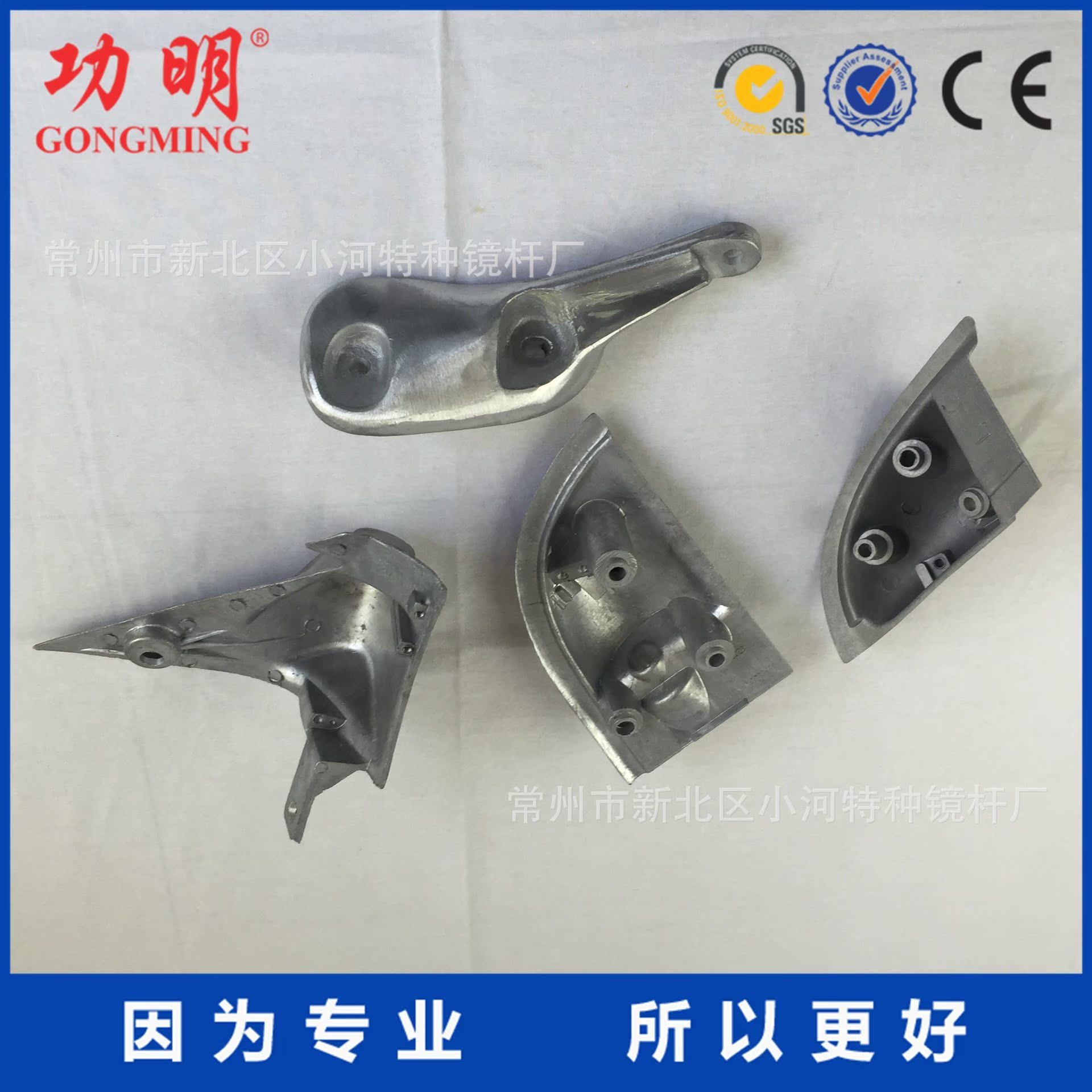 生产加工 压铸件 铝铸件 锌合金件 厂家直销 质量保证