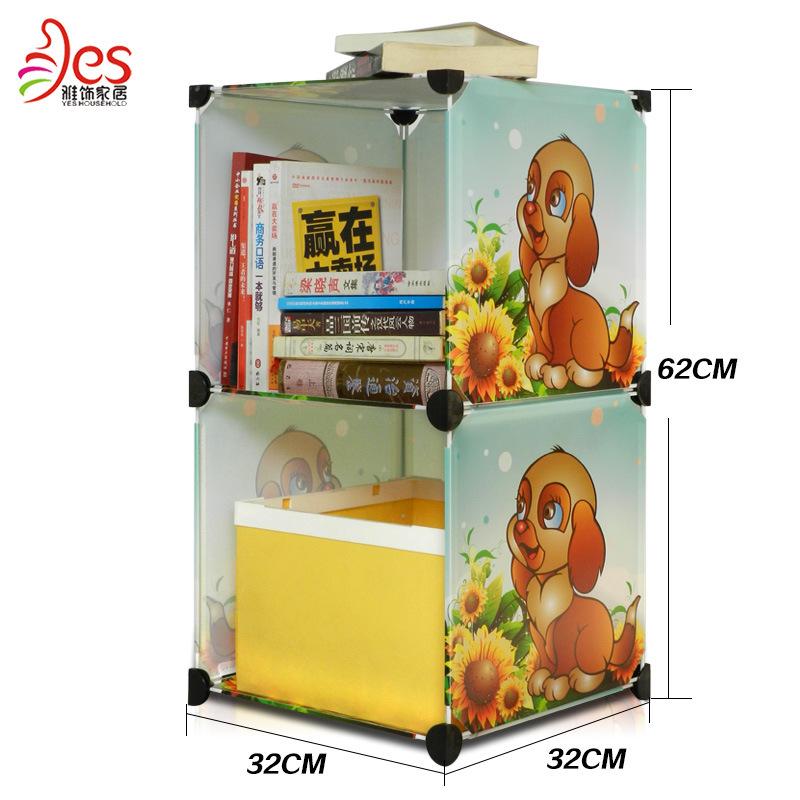 儿童玩具收纳 简约组合塑料收纳柜 树脂片衣服储物柜 衣物整理柜