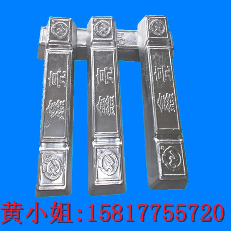 無鉛環保錫合金 錫鉍合金 特點:冷凝時體積膨大錫鉍合金