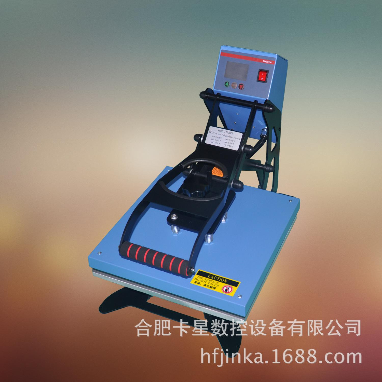 TH38EA-蓝2