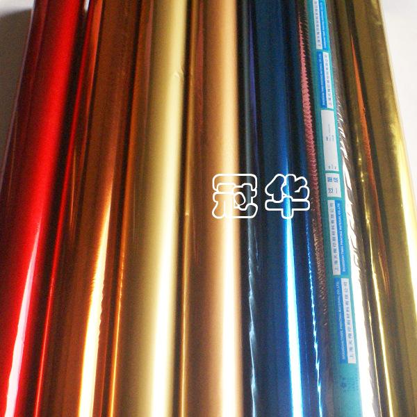 上海天梅电化铝烫金纸 彩色系列都有货 价格最优惠