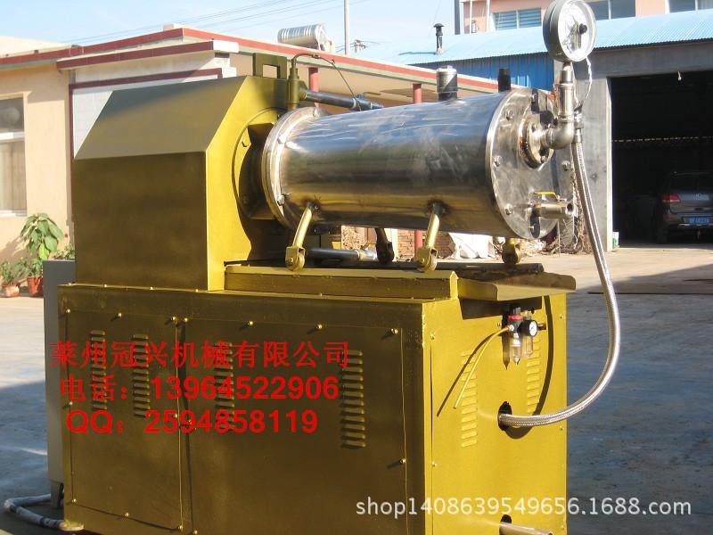 山东莱州冠兴 卧式立式砂磨机 油墨颜料砂磨机 欢迎来电咨询