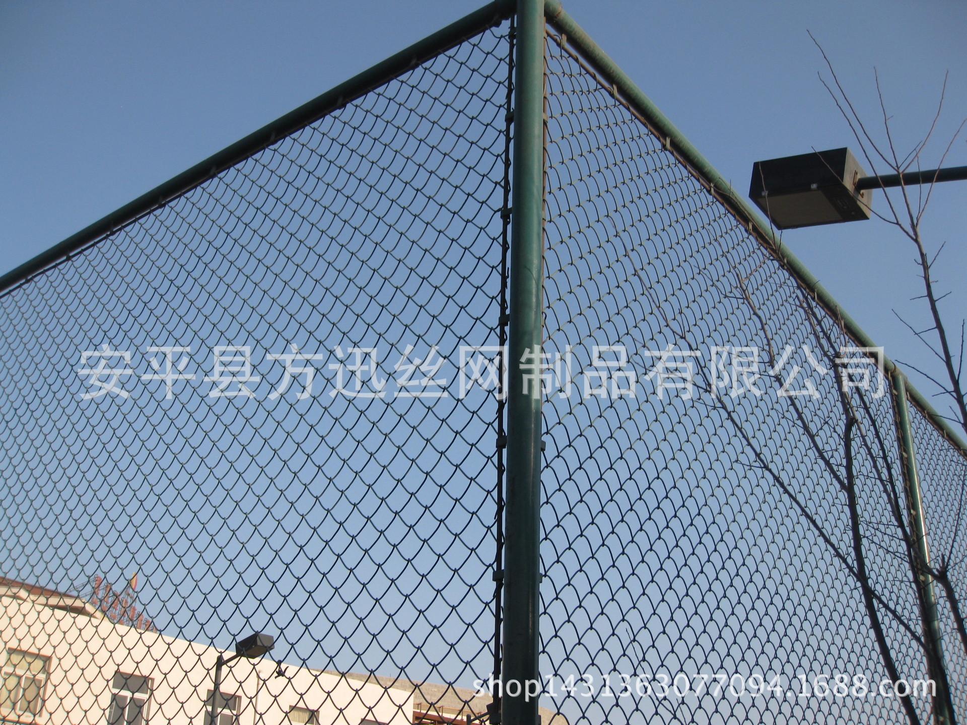 厂家直销加工定做体育场勾花网铁丝网护栏