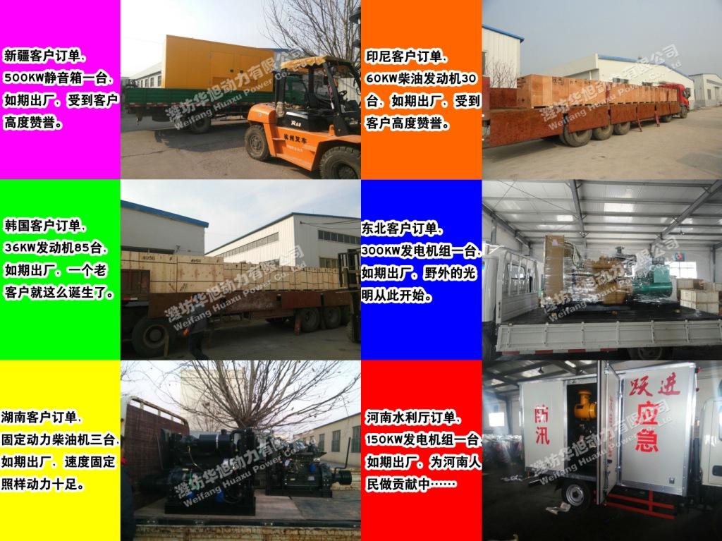 柴油发电机组 进口韩国斗山大宇P158LE系列 370KW柴油发电机组 纯