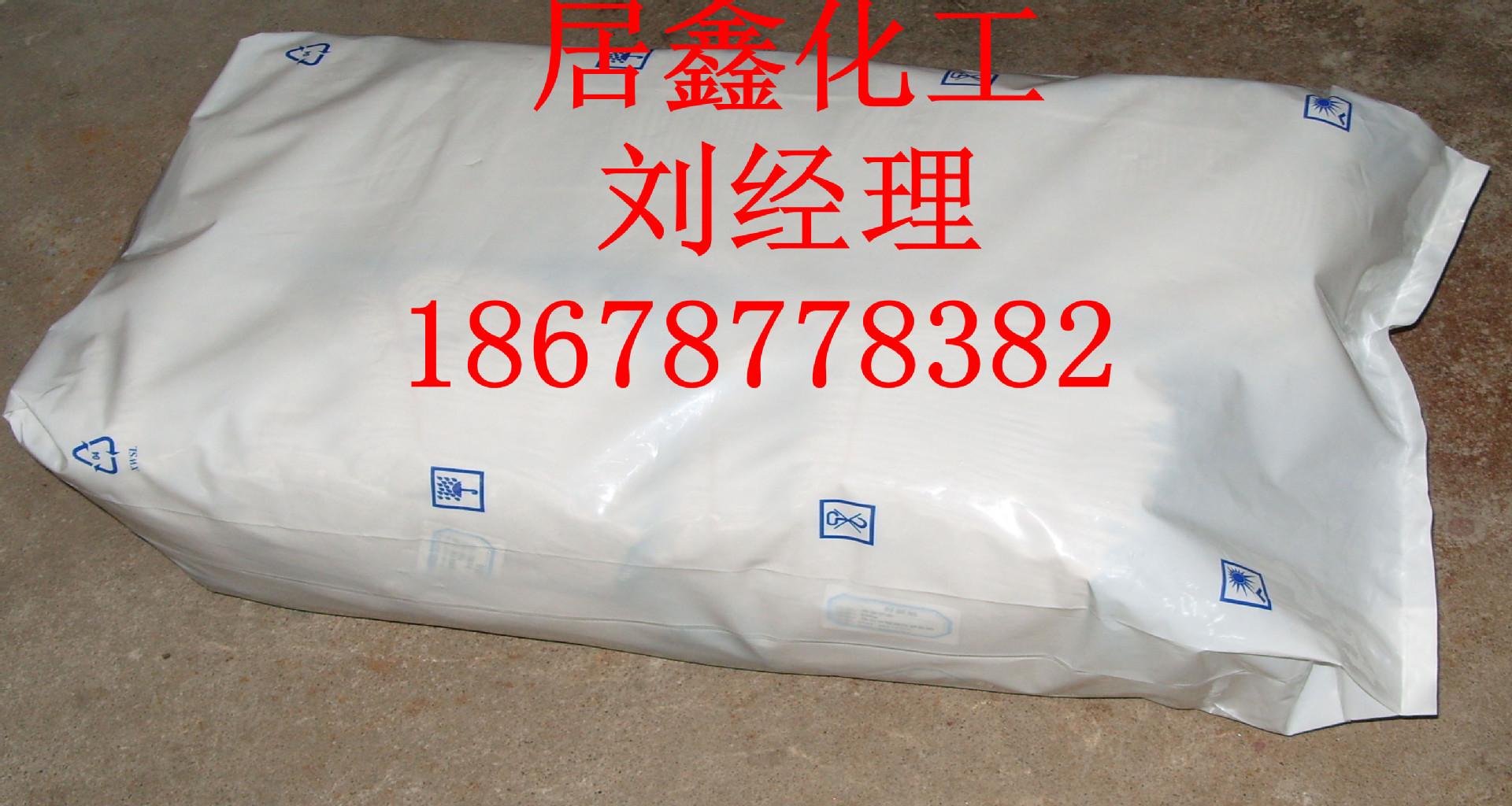 厂家直销宁夏优质 双氰胺 供应国标 双氰胺 医药级 双氰胺 价格