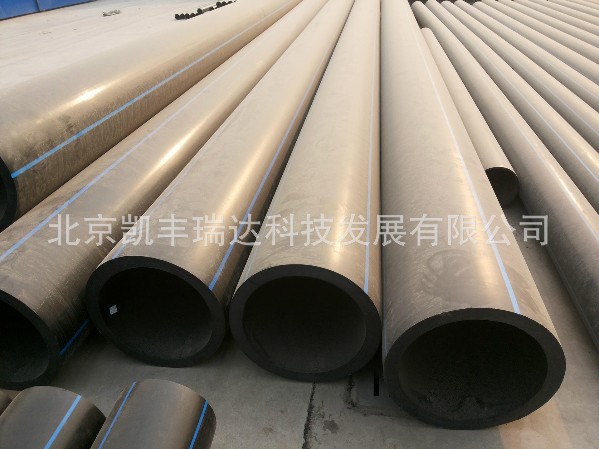 聚乙烯管材 pe塑料管道 优质耐用 pe给水管 pe管 pe水管