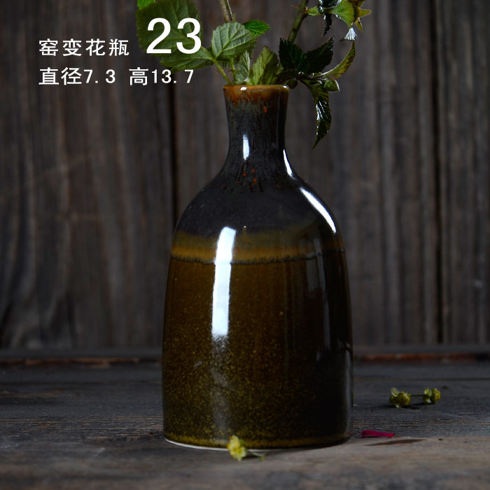 复古小花瓶 精品创意陶瓷窑变复古花盆居家小配件摆设办公花插 阿里