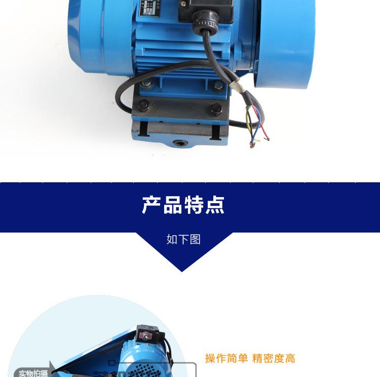 SJ-125車床內外徑研磨機_11