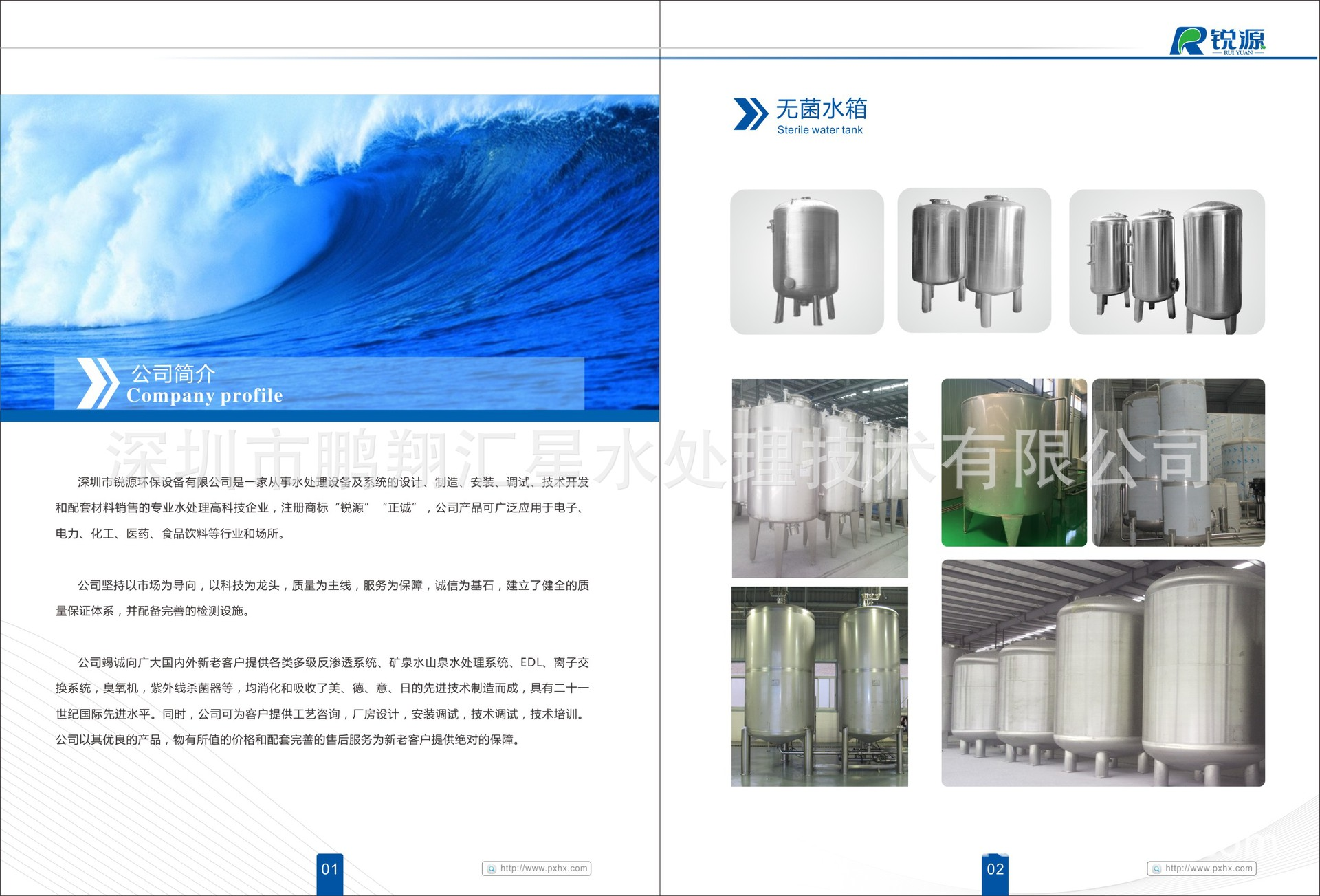 (厂家供应)卫生级不锈钢 锐源无菌纯水箱 2T圆型