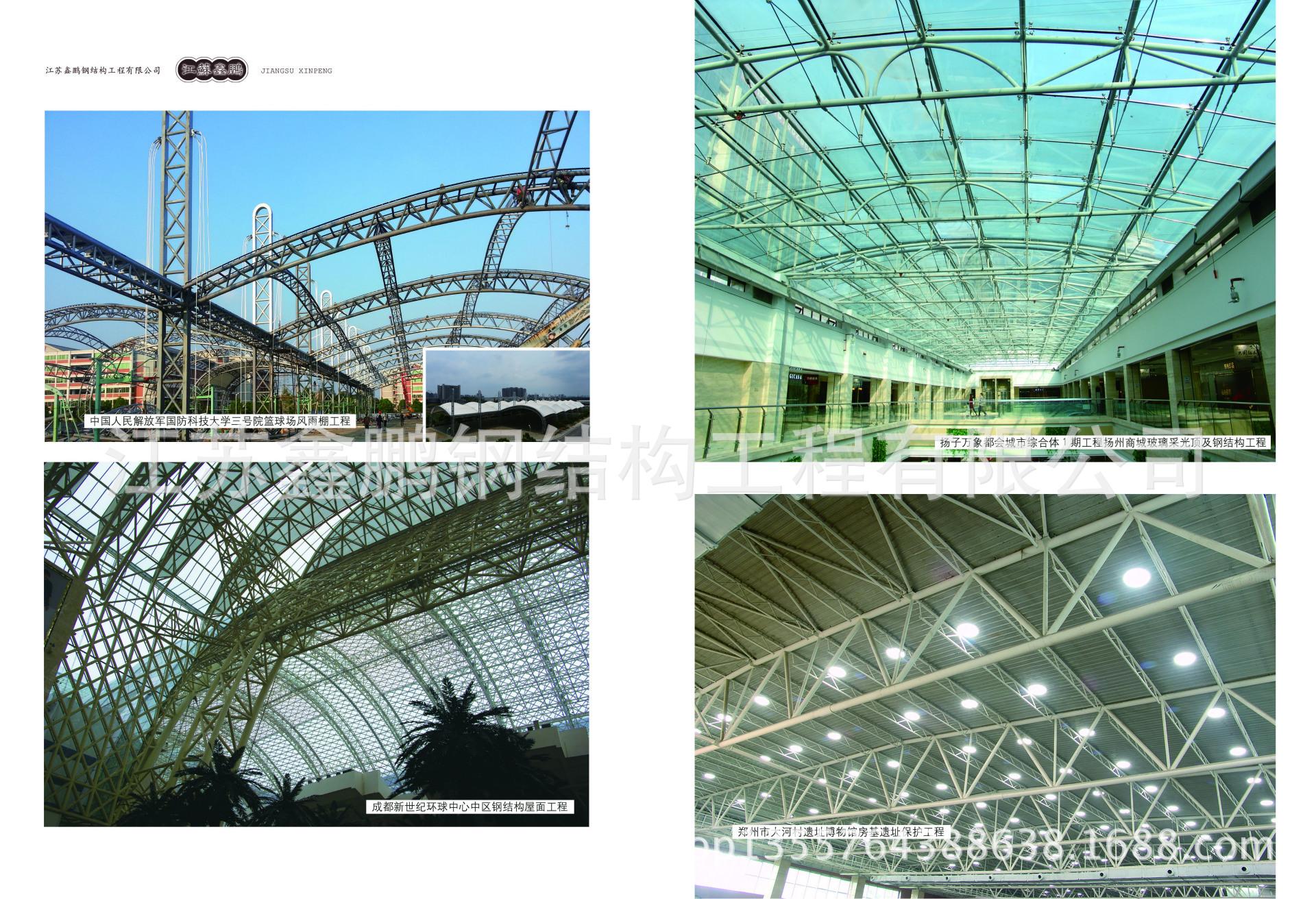 构 网架结构 彩钢瓦钢结构 铁棚网架设计安装 阿里巴巴